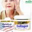 Mason Vitamins Collagen Beauty Cream 57g. หมดปัญหาหน้าแก่หน้าเหี่ยว ครีมคอลลาเจนตัวดังจาก อเมริกา thumbnail 3