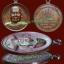 อาจารย์ ฝั้น อาจาโร รุ่น70 ทองแดงรมน้ำตาล thumbnail 1