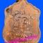 เหรียญเสมาเสาร์ 5 เนื้อทองแดง รุ่น 36 หลวงปู่ผ่าน ปัญญาปทีโป ปี2553 thumbnail 2