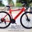 จักรยานเสือหมอบ OSAKA FALCON thumbnail 1
