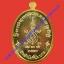 """เหรียญ รุ่น """"มหามงคล"""" 2559 อาจารย์ปู่บุญมา พุ่มมาลี thumbnail 10"""