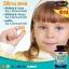Smart Algal DHA 110.25 mg. อาหารเสริม บำรุงสมอง Auswelllife ขนาด 60 เม็ด จากออสเตรเลีย thumbnail 1