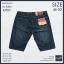 """46-50"""" กางเกงยีนส์ ขาสั้น #J503 (ไม่ยืด) thumbnail 2"""