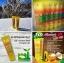 Fix Organic Pawpaw Manuka Homey Blam ลิปบาล์มที่บล็อคเกอร์ไทยและต่างประเทศแนะนำ มีอย. thumbnail 3