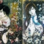 คว้ากลีบซากุระSakura-Gari 3 เล่มจบ : WATASE Yuu thumbnail 1
