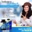 Calcium 900 mg เป็นแคลเซี่ยมรูปแบบใหม่ ในรูป softgel ดูดซึมทันที มาพร้อมกับ VitaminD3 200 IU นำเข้าจากออสเตรเลีย thumbnail 2