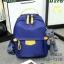 Shumiya กระเป๋าเป้ใบมินิ ทรง Palm Spring ฟรีตุ๊กตาหมีห้อย สีน้ำเงิน thumbnail 1