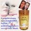 ไลโคปีน สารสกัดมะเขือเทศสกัดเย็น บรรจุ 150 เม็ด + Skin Safe Super L-Glutathione ชนิดเม็ด 150 เม็ด 150 เม็ด thumbnail 3