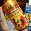 Island Royal Jelly 6% 1600 MG. นมผึ้งแท้ จาก นิวซีแลนท์ ขนาด 100 เม็ด thumbnail 1