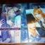 Sweet Poison Trap + เล่มพิเศษ : Inukai Nono thumbnail 1