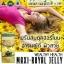 (แบ่งขาย 30 เม็ด) wealthy health royal jelly 1650 mg.6 เปอเซ็นต์ 10 HDA (เข้มข้นกว่าทุกรุ่นในออส) thumbnail 2