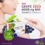 (2 กล่องเล็ก 60 เม็ด) Angel's secret Grape Seed Extract 60,000 mg .สารสกัดเมล็ด60,000 mg.สารสกัดจากเมล็ดองุ่นเข้มข้นที่สุด บำรุงผิวให้ขาวกระจ่างใส ลดเส้นเลือดขอด จากออสเตรเลีย thumbnail 12