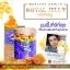 นมผึ้ง wealthy health 1,000 mg. 6% (รุ่นพี่โดมทาน) ผิวสวย หน้าใสและสุขภาพดี 365 เม็ด จากออสเตรเลีย มีอย.ไทย thumbnail 2