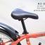 จักรยานเสือภูเขา Comp Stone 24 นิ้ว thumbnail 12