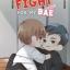 Fight for my BAE โดย เต้าหู้ไข่ thumbnail 1