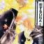 Koi o Suru DNA+ - Ayano Yamane thumbnail 1