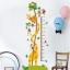 """สติ๊กเกอร์ติดผนังที่วัดส่วนสูงสำหรับเด็ก """"Giraffe and Monkey"""" สเกลเริ่มต้น 50cm ถึง 170cm thumbnail 1"""