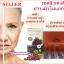 รกกวาง 50,000 mg. 30 เม็ด + สารสกัดเมล็ดองุ่น 55000 mg 30เม็ด + ไฮยาลูรอน 30 เม็ด thumbnail 1