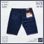 """46-50"""" กางเกงยีนส์ ขาสั้น #J501 (ไม่ยืด) thumbnail 2"""