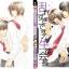 Midare Sugidesu! Seito Kaichou / KABUTOMARU Chouko - R-46 thumbnail 1