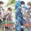Indugence หลงใหล 2 เล่มจบ : Ying Ye/ แปล อายั่น thumbnail 1