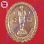 เหรียญหลวงปู่เทพโลกอุดร วัดเทพพล กรุงเทพฯ เนื้อทองแดง thumbnail 1