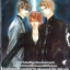 หุบเขาแห่งรัก 2 - Yuki ShiMiZu thumbnail 2