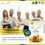 รกแกะ60,000mg. 1 กล่อง 120 เม็ด + สารสกัดเมล็ดองุ่นแดงHealthessence 55,000 mg.1 กล่อง 100 เม็ด +นมผึ้งAngel's Secret 1650 mg.1ปุก365 เม็ด thumbnail 34