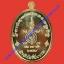 """เหรียญ รุ่น """"มหามงคล"""" 2559 อาจารย์ปู่บุญมา พุ่มมาลี thumbnail 4"""