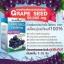 Healthway Grapeseed 50,000 mg สินค้าระดับ พรีเมี่ยม โดสสูงสุด เพื่อผิวขาวใส เข้มข้นที่สุดในโลก จากออสเตรเลีย ขนาด 100 เม็ด thumbnail 5