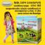 high care super colostrum นมเม็ดเพิ่มความสูง เข้มข้นที่สุด1200 MG และผสม Omega3 ขนาด 250 Tablets thumbnail 3
