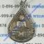 เหรียญที่ระลึกงานปิดทองฝังลูกนิมิต วัดเทพพล ปี48 เนื้อทองแดงกะไหล่เงิน(กรรมการ) thumbnail 1