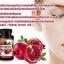 Neocell Pomegranate Extract 1000 mg 90 capsules สารสกัดจากเมล็ดทับทิมเข้มข้น ทานบำรุงผิวขาวใส มีออร่า พร้อมสุขภาพดี thumbnail 3