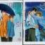 ไม่ได้อยากจะรัก 2 เล่มจบ - Tsukimura Kei & Itsuki Kaname thumbnail 1