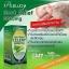 ausway GoutRelief celery 50,000 mg. ขนาด 60 เม้ด จากออสเตรเลีย ช่วย บรรเทาอาการ ปวดข้อ และปวดเข่า รักษาโรคเก๊าต์ อาการปวดตามปลายประสาท thumbnail 6