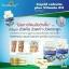 Healthway Liquid Calcium plus Vitamin D3 ลิควิดแคลเซียม สูตรดูดซึมทันที แคลเซียมเพิ่มความสูง บำรุงกระดูก ขนาด 60 เม็ด จากออสเตรเลีย มีอย. thumbnail 5