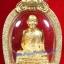 หลวงปู่สุข ยโสธโร วัดบูรพา รุ่นมหาอุตตะมะ ปี2539 เนื้อทองคำ thumbnail 1