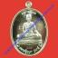"""เหรียญ รุ่น """"มหามงคล"""" 2559 อาจารย์ปู่บุญมา พุ่มมาลี thumbnail 1"""
