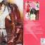 จัดเต็มหัวใจนายโอตาคุ 3 เล่มจบ+ เล่มพิเศษ : Higashino Hiroshi thumbnail 4