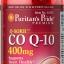 ลดริ้วรอย Puritan's Pride Co Q-10 (โคเอ็นไซม์ คิวเท็น) ขนาด 400 mg จำนวน 30 เม็ด thumbnail 1
