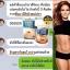 (แบ่งขาย 30 เม็ด สำหรับทาน 1 เดือน) Healthway Liver Tonic 35,000mg. Milk Thistle อาหารเสริมล้างตับ ขับสารพิษในตับ บำรุงและฟื้นฟูตับ จากออสเตรเลีย thumbnail 8