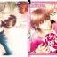 ถึงร้ายแต่ก็รัก / SAKYO Aya D-91 thumbnail 1