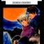 Three Wolves Mountain: Naono Bohra thumbnail 1