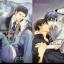 Charming Love ~Call of The King~ + Charming Love ~Lover's Fate~ : Kaoru Iwamoto thumbnail 1