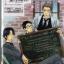 Cafe' Glass คาเฟ่คนรักแว่น : Yonezou Nekota (ผู้แต่ง หนุ่มวายร้าย นายแก่เรียน) thumbnail 2