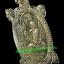 เหรียญเต่า รุ่นแรก หลวงปู่คำบุ คุตตจิตโต วัดกุดชมภู จ.อุบลราชธานี thumbnail 4