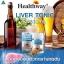(แบ่งขาย 30 เม็ด สำหรับทาน 1 เดือน) Healthway Liver Tonic 35,000mg. Milk Thistle อาหารเสริมล้างตับ ขับสารพิษในตับ บำรุงและฟื้นฟูตับ จากออสเตรเลีย thumbnail 4