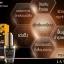 เซรั่มพิษผึ้ง LA MALA thumbnail 4