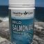 Healthy Care Wild Salmon Oil น้ำมันปลาแซลมอน 1000 mg 500 เม็ด thumbnail 1
