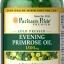 บำรุงผิวพรรณ ลดอาการปวดประจำเดือน Evening Primrose Oil 1300 mg with GLA ขนาด 120 เม็ด thumbnail 1
